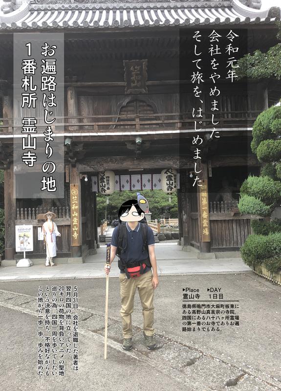 f:id:sikakebunko:20191116183537j:plain