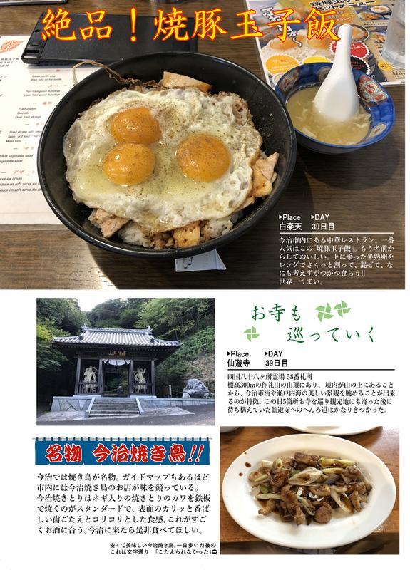 f:id:sikakebunko:20191116183606j:plain