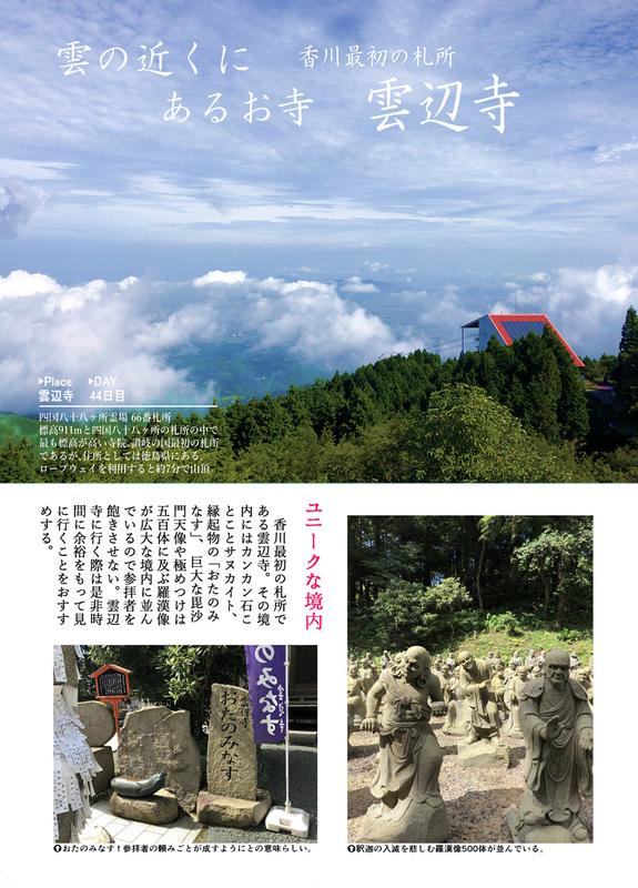f:id:sikakebunko:20191116183610j:plain