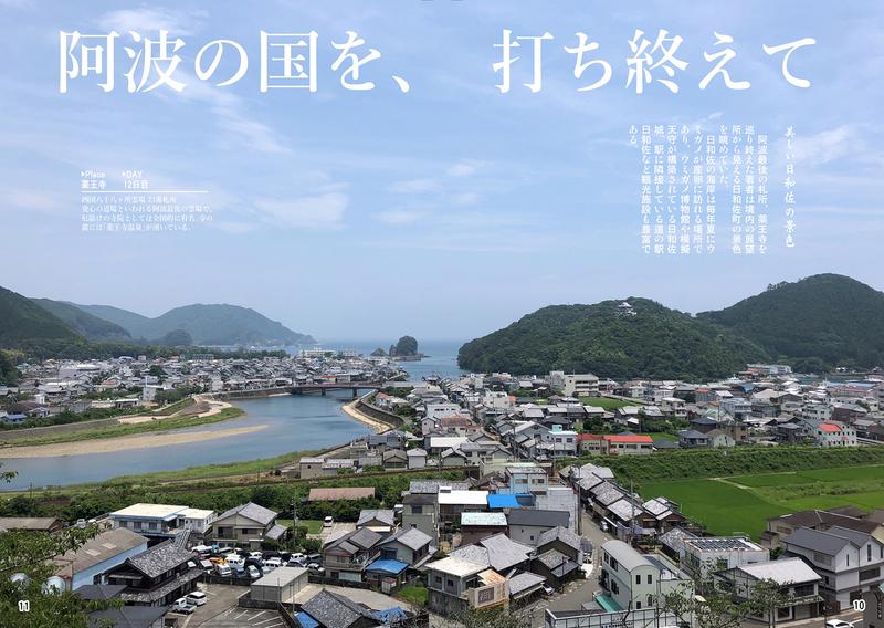 f:id:sikakebunko:20191116183620j:plain