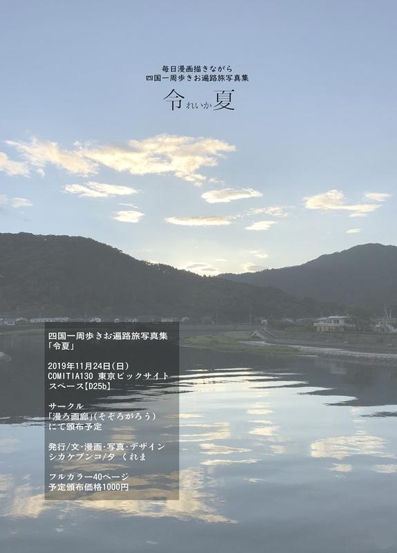 f:id:sikakebunko:20191116183626j:plain