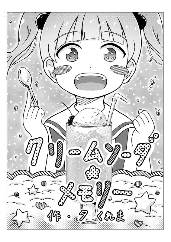 f:id:sikakebunko:20191116184816j:plain