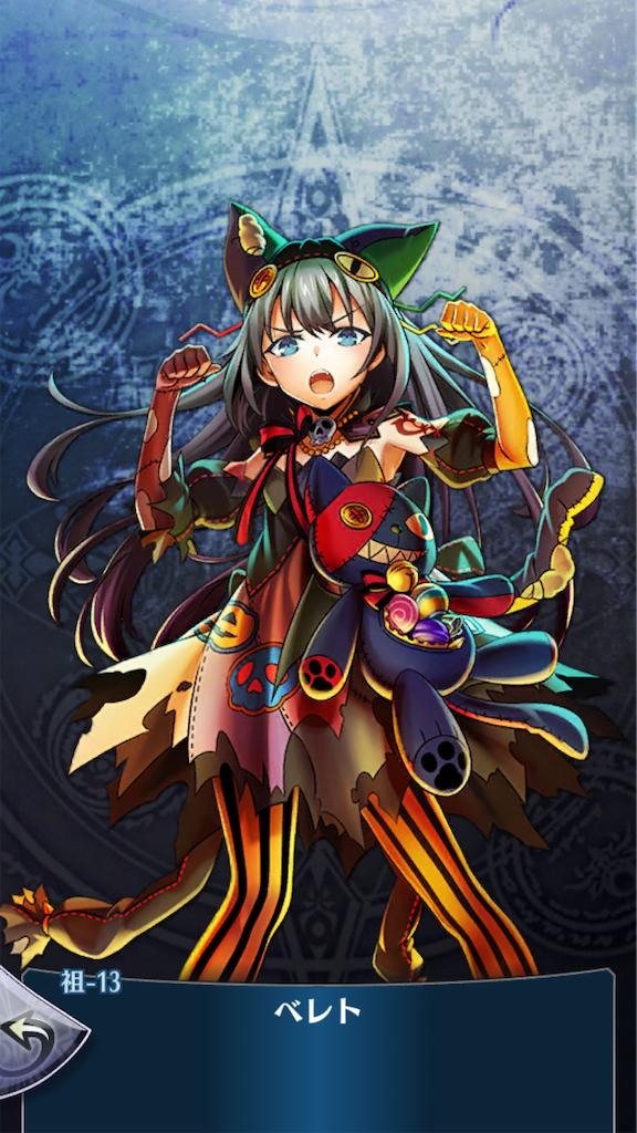 f:id:sikakebunko:20191207180629p:image