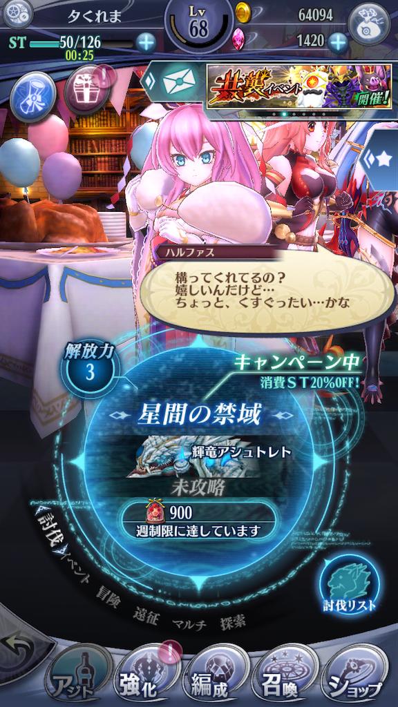 f:id:sikakebunko:20200103210438p:image