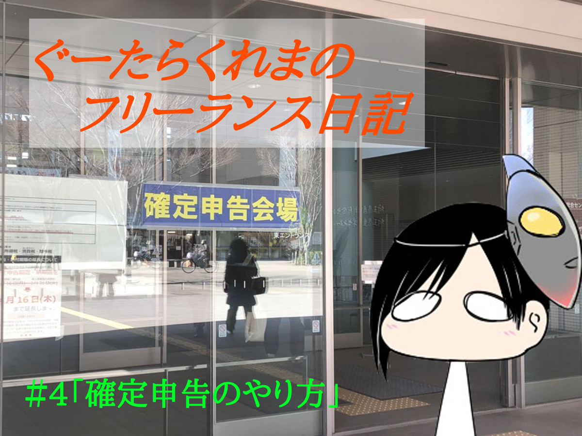 f:id:sikakebunko:20200303162933j:plain