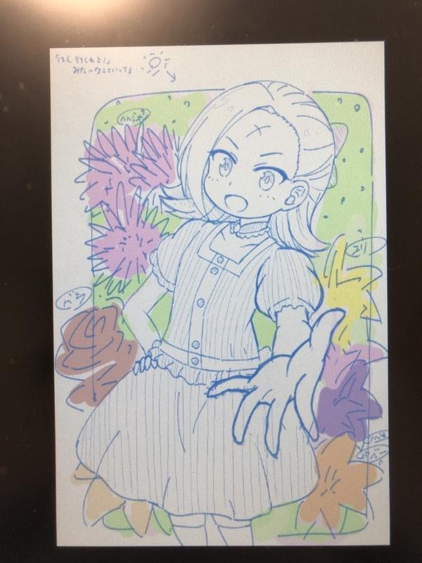 f:id:sikakebunko:20200512155021j:plain