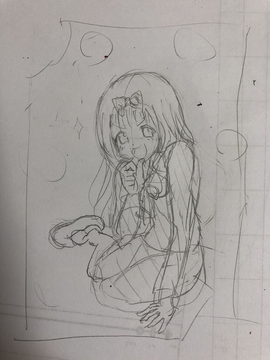 f:id:sikakebunko:20200826184643j:plain