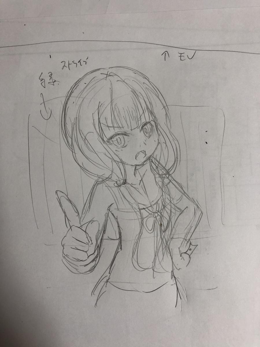 f:id:sikakebunko:20200827204738j:plain