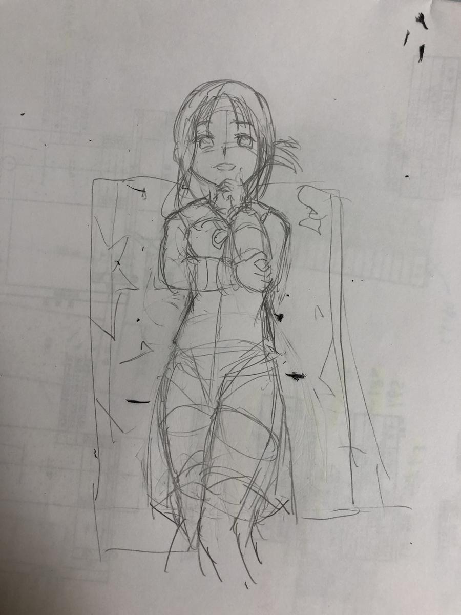 f:id:sikakebunko:20200827222648j:plain