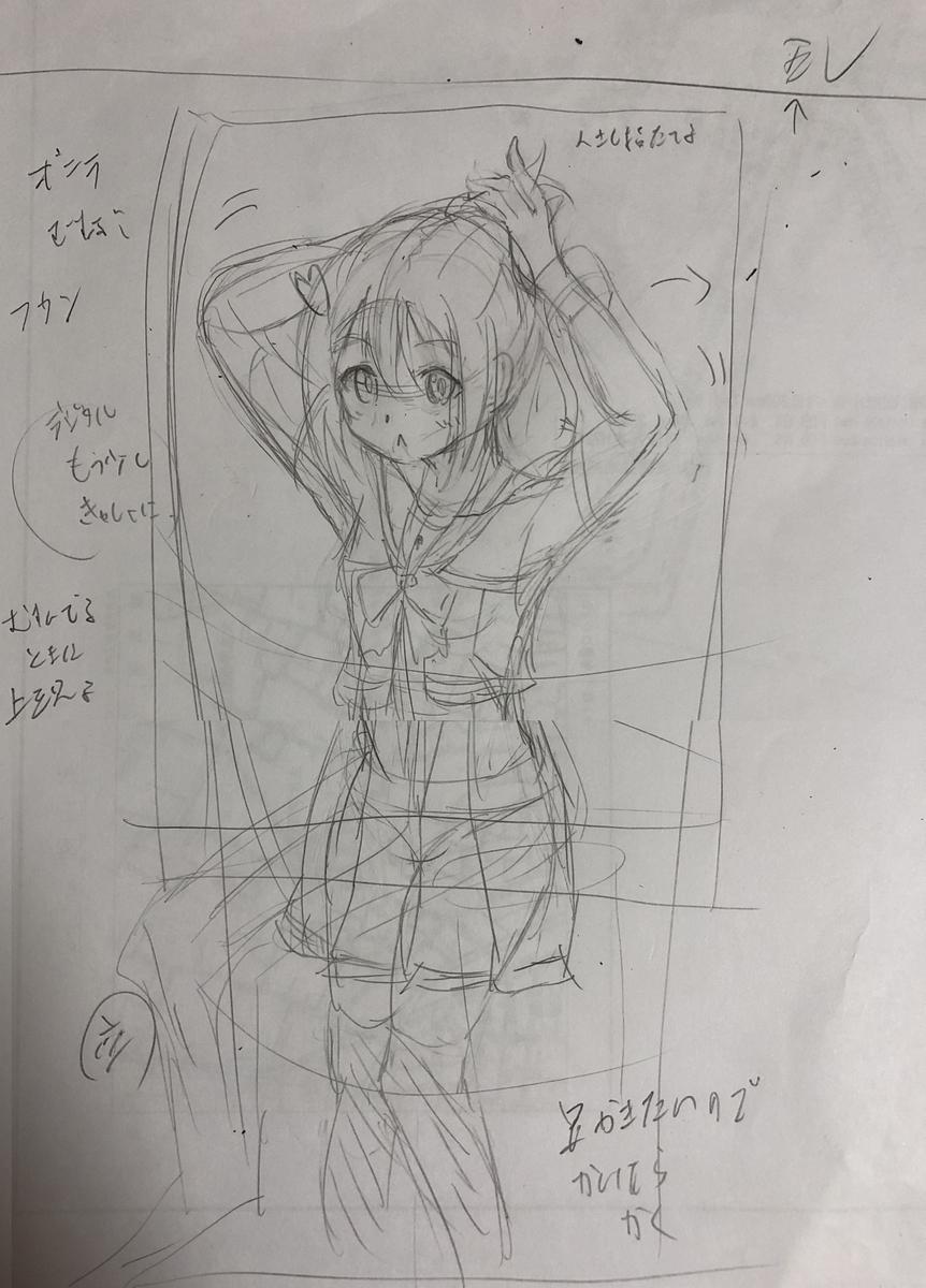 f:id:sikakebunko:20200829174918j:plain