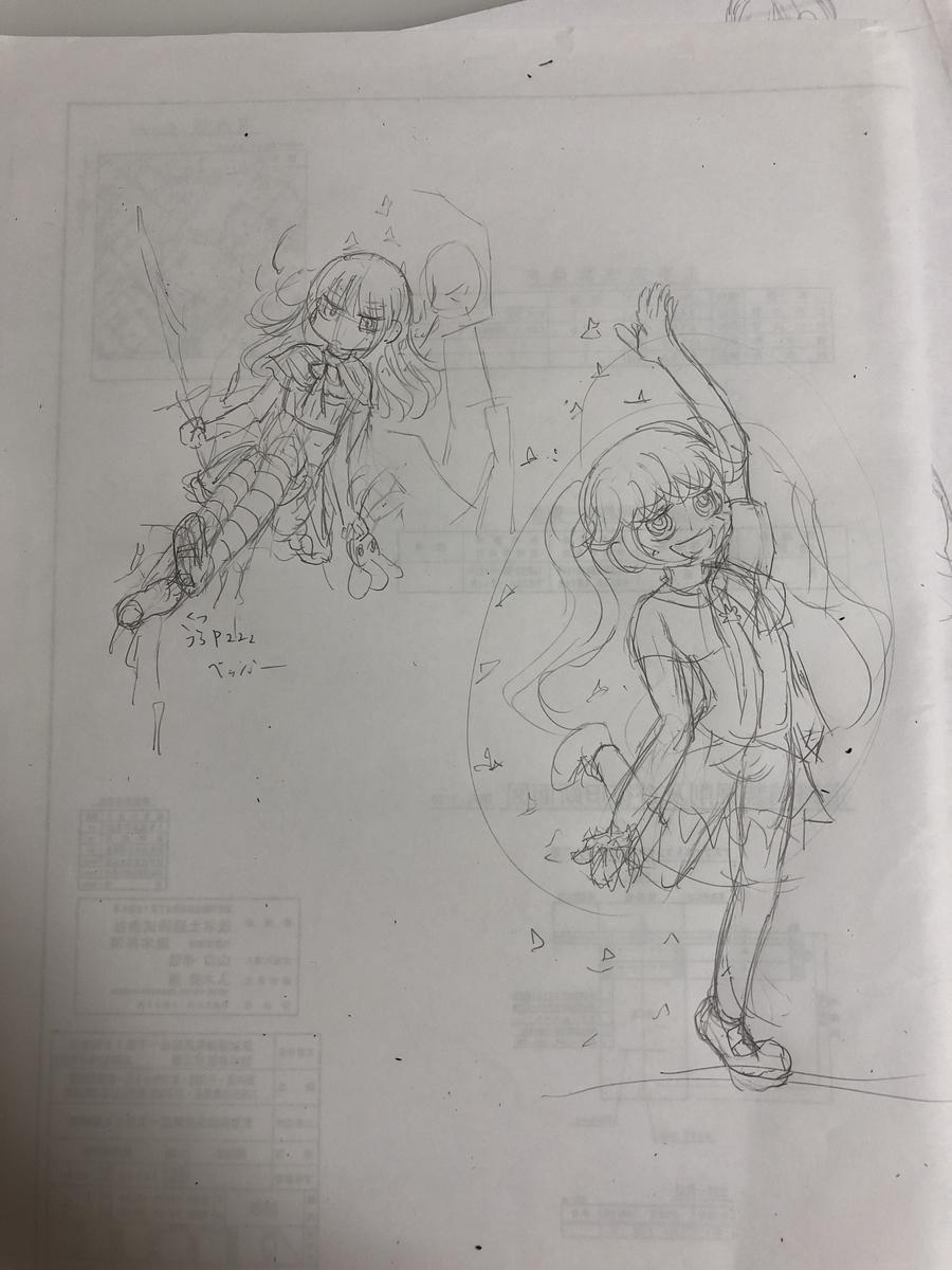 f:id:sikakebunko:20200829211135j:plain