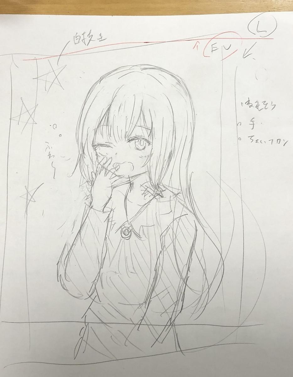 f:id:sikakebunko:20200831132203j:plain