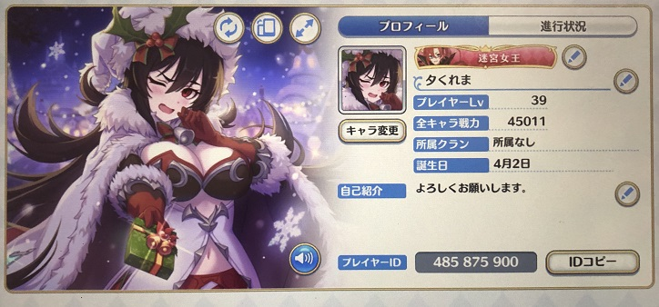 f:id:sikakebunko:20200902225412j:plain