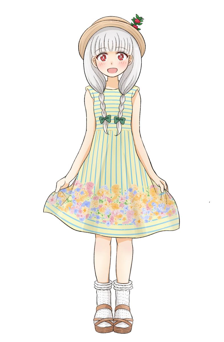f:id:sikakebunko:20200904105310j:plain