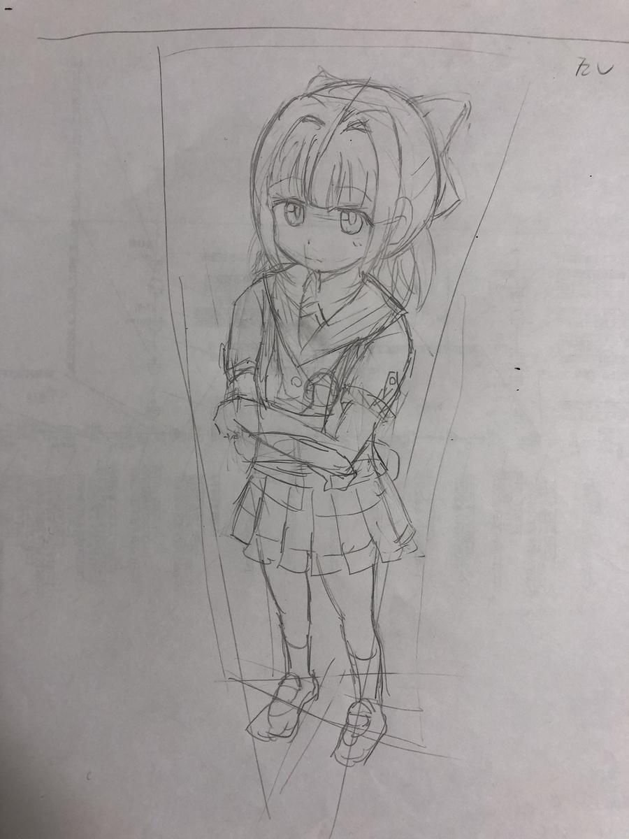 f:id:sikakebunko:20200909173141j:plain