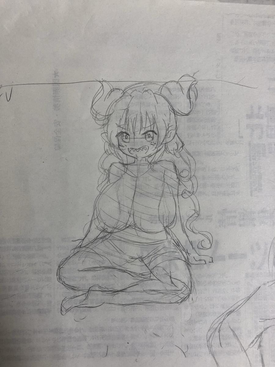 f:id:sikakebunko:20200911143830j:plain