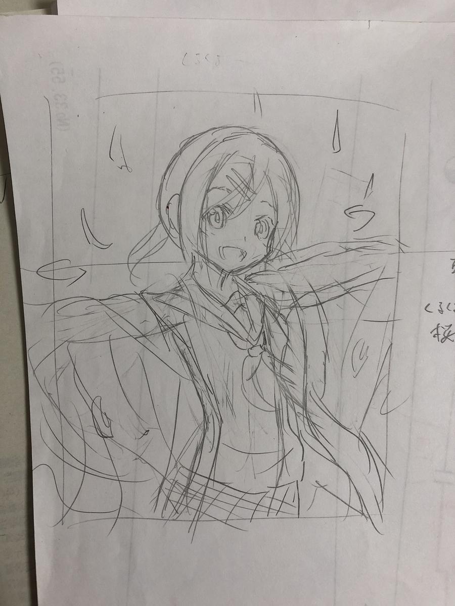 f:id:sikakebunko:20200912143331j:plain
