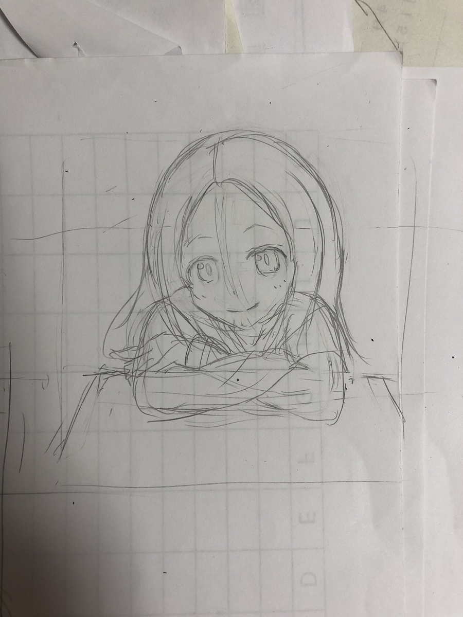 f:id:sikakebunko:20200915204032j:plain