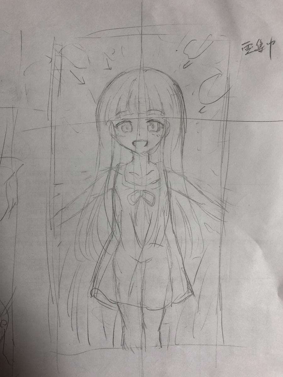 f:id:sikakebunko:20200917002957j:plain