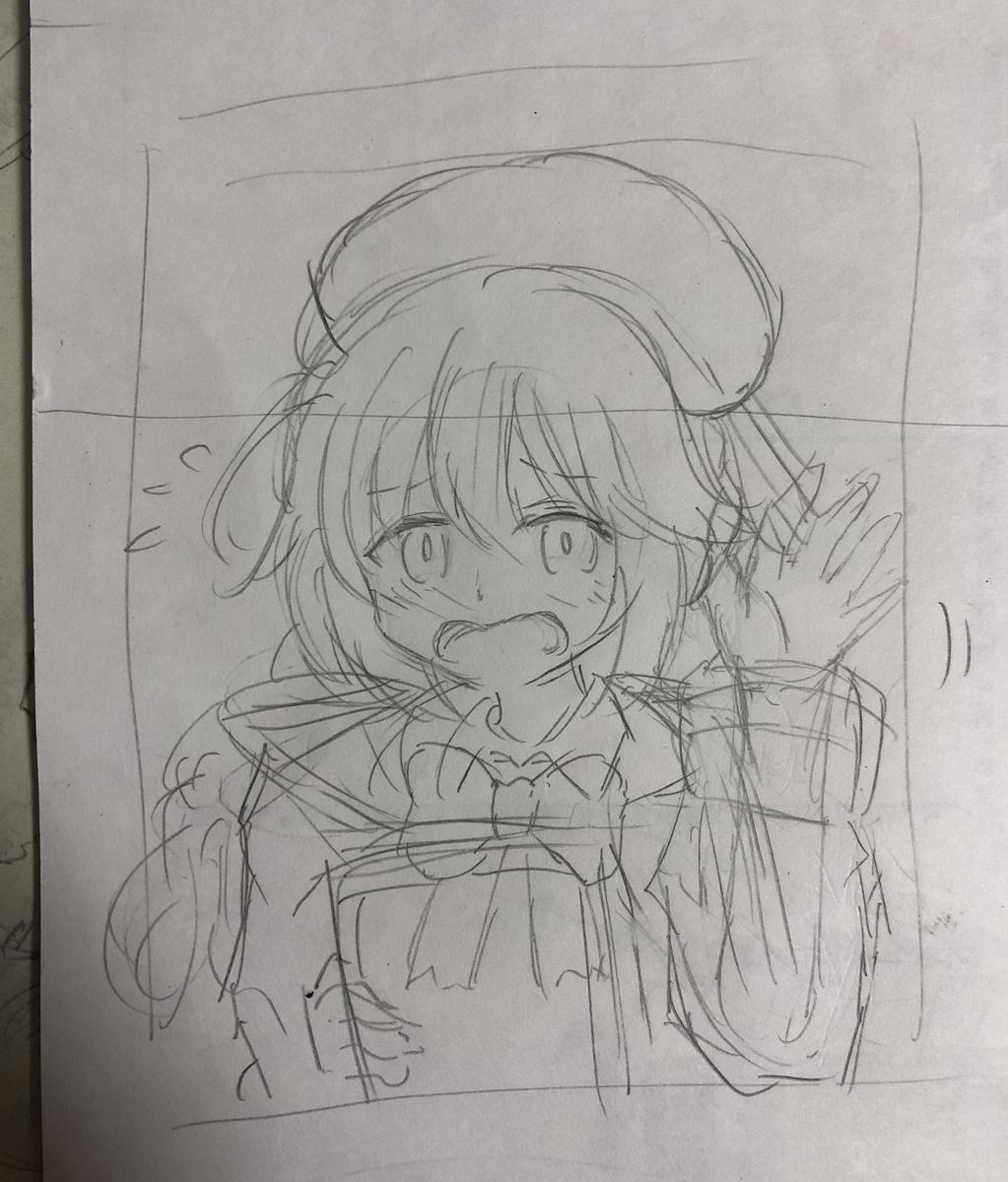 f:id:sikakebunko:20200919182908j:plain