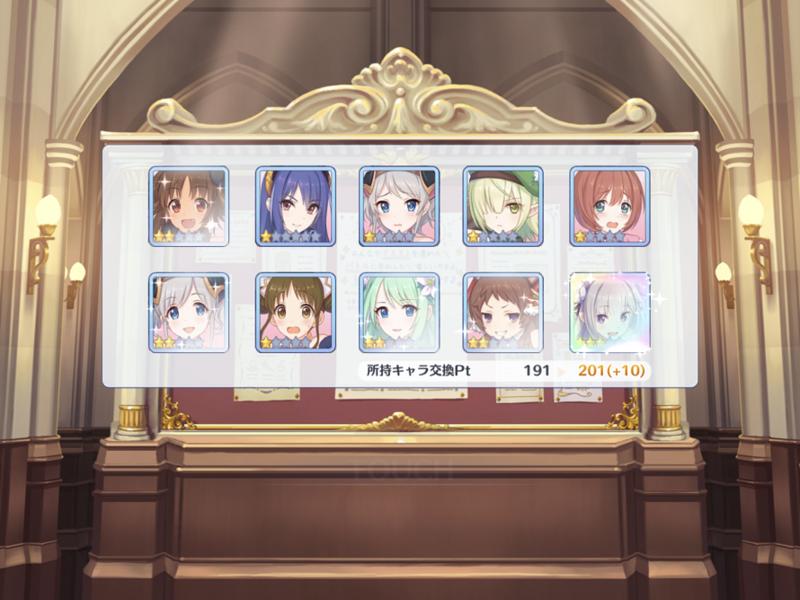 f:id:sikakebunko:20201117124434p:plain