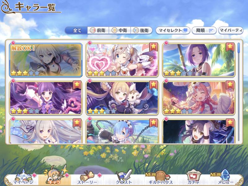 f:id:sikakebunko:20201117124522p:plain