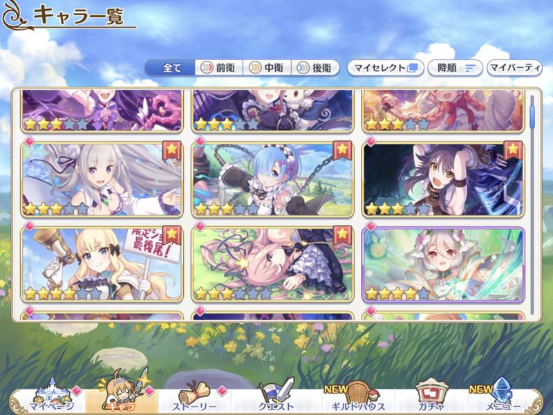 f:id:sikakebunko:20201117124529p:plain