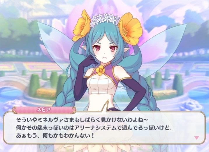 f:id:sikakebunko:20201207175208j:plain