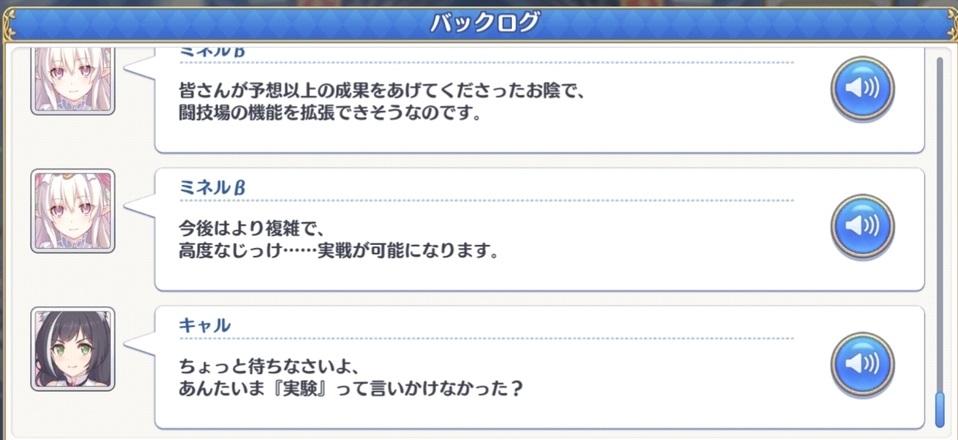 f:id:sikakebunko:20201207184126j:plain