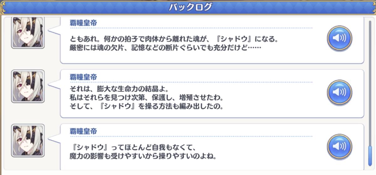f:id:sikakebunko:20201208215343p:plain