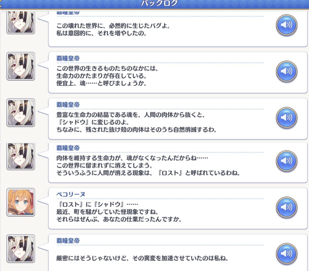 f:id:sikakebunko:20201208220558p:plain
