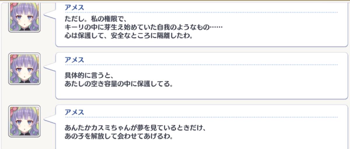 f:id:sikakebunko:20201209000857p:plain