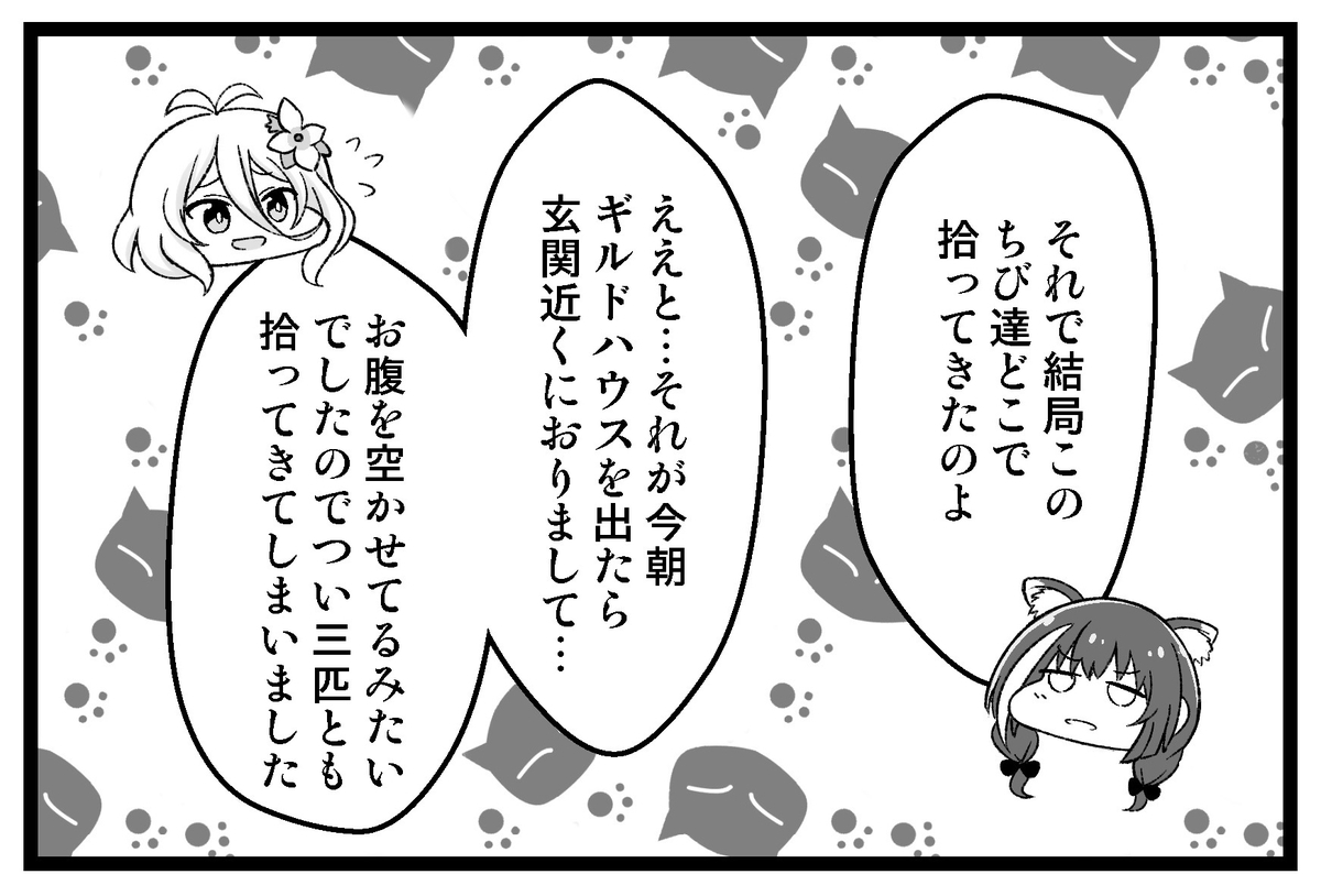 f:id:sikakebunko:20201209111630j:plain