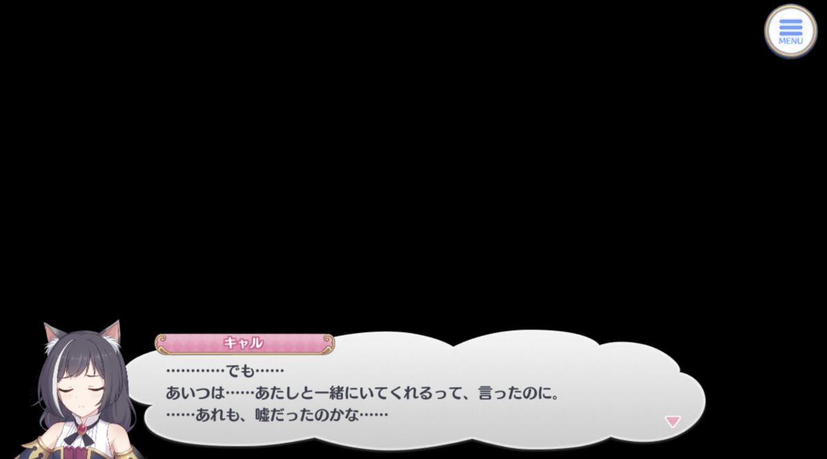 f:id:sikakebunko:20201223160334p:plain