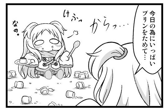 f:id:sikakebunko:20210121194112j:plain