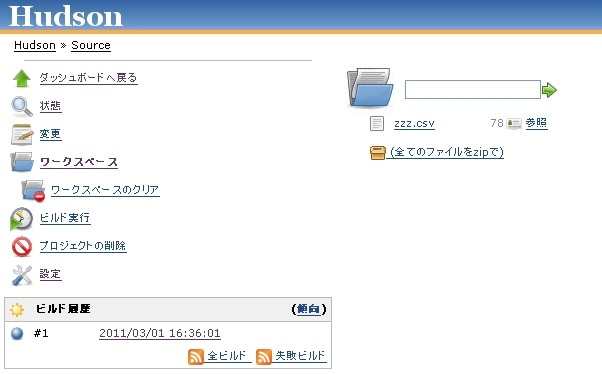 f:id:sikakura:20110301164720j:image