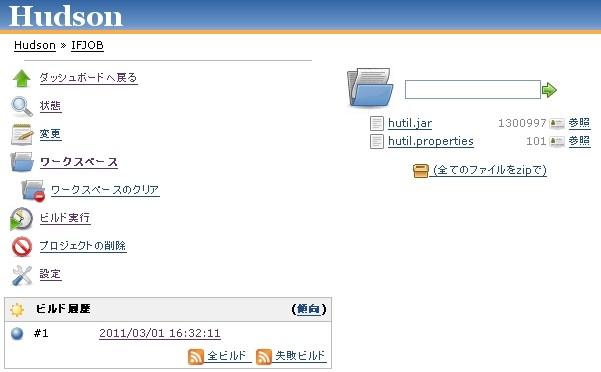 f:id:sikakura:20110301165150j:image