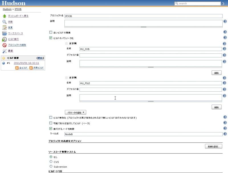 f:id:sikakura:20110301165726j:image