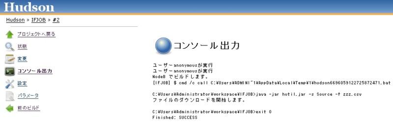 f:id:sikakura:20110301170402j:image