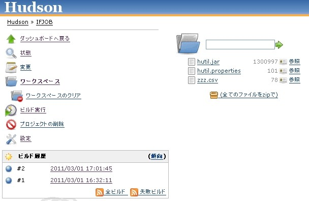 f:id:sikakura:20110301170429j:image