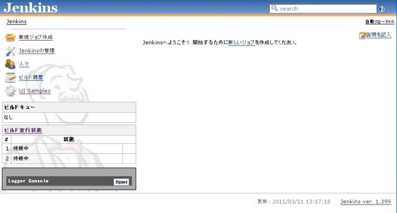 f:id:sikakura:20110311131804j:image