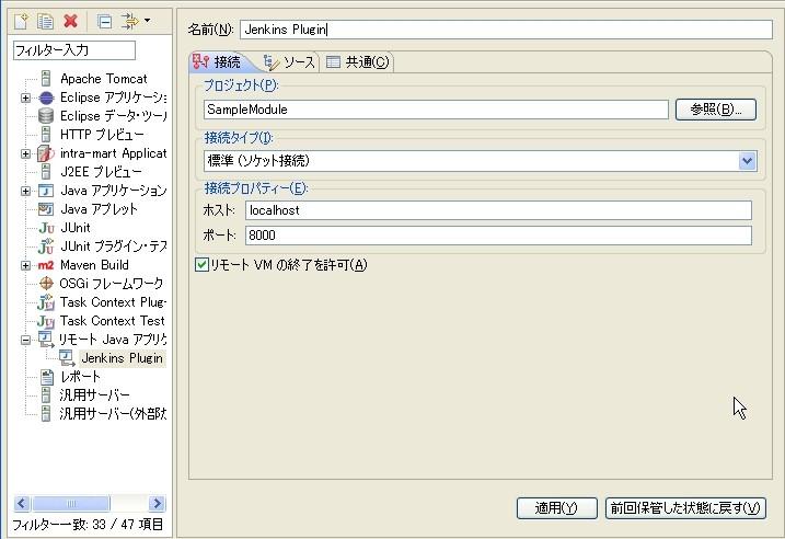 f:id:sikakura:20110311131939j:image
