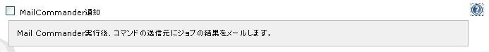 f:id:sikakura:20110328130108j:image