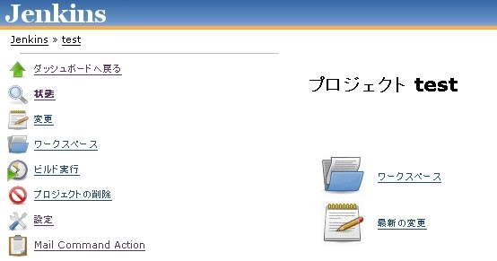 f:id:sikakura:20110328145708j:image