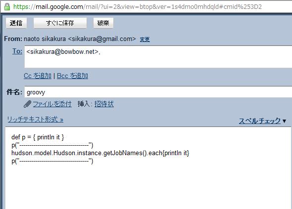f:id:sikakura:20110329005703p:image