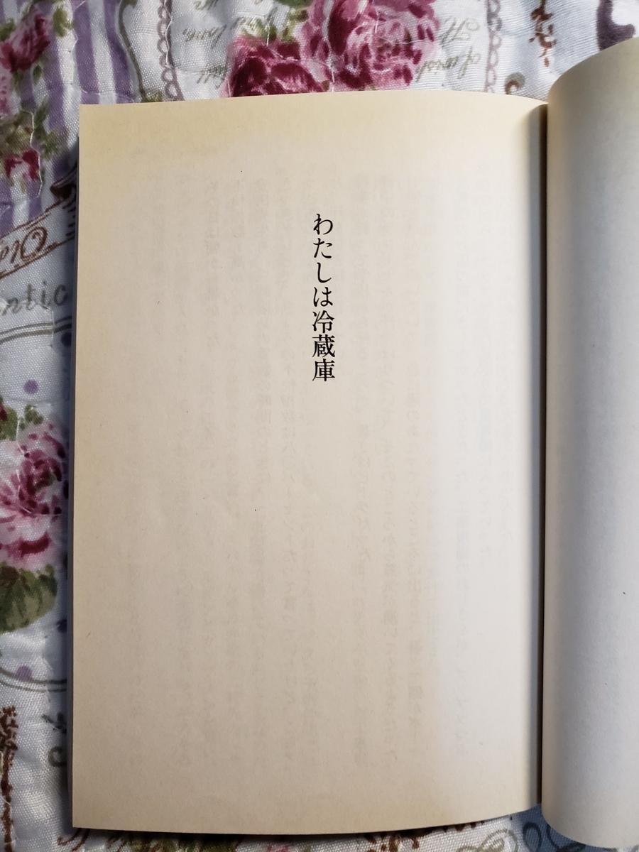 f:id:sikanosuke6:20191210215619j:plain