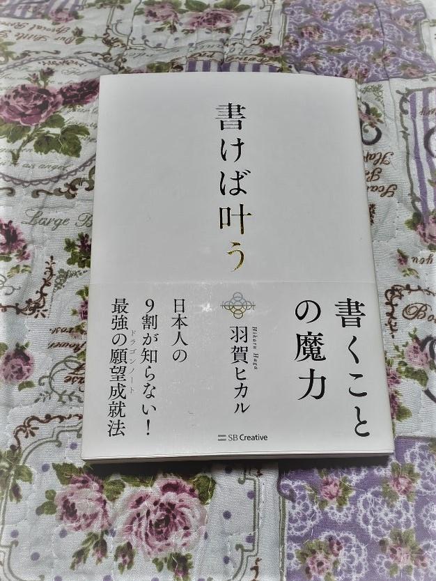 f:id:sikanosuke6:20200120072244j:plain