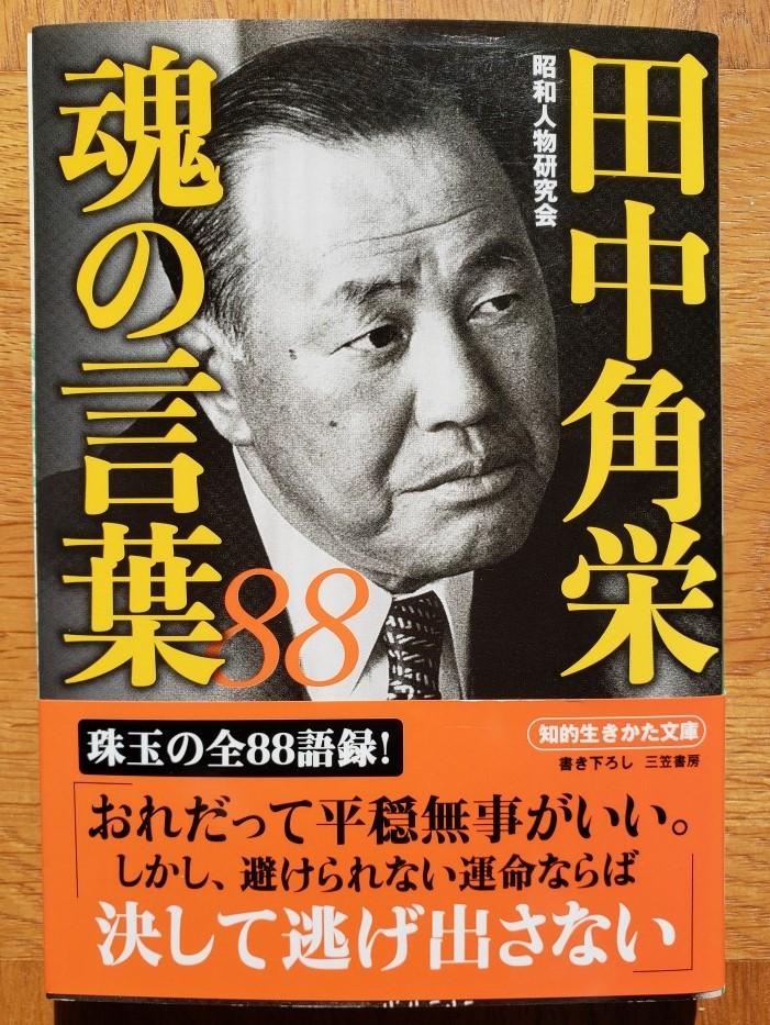 f:id:sikanosuke6:20200321154347j:plain