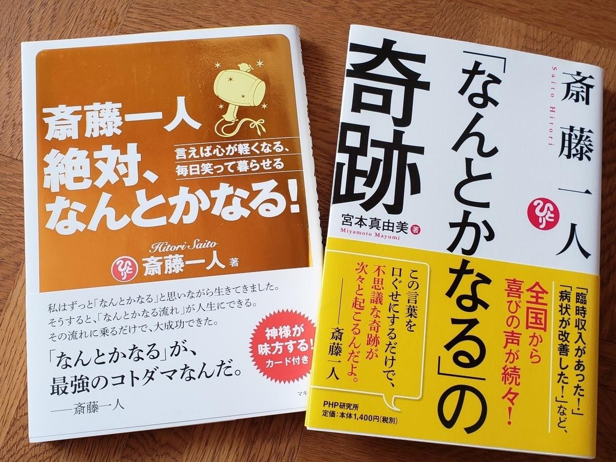 f:id:sikanosuke6:20210530161257j:plain