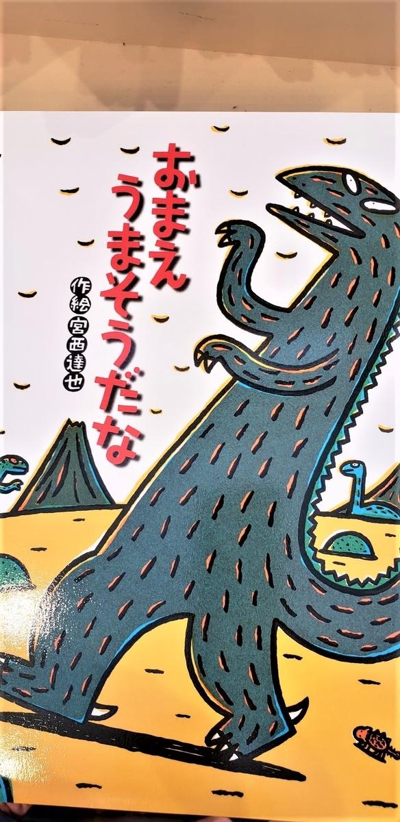 f:id:sikanosuke6:20210806101439j:plain